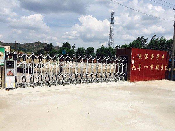 葫芦岛市王宝营子乡九年一贯制学校